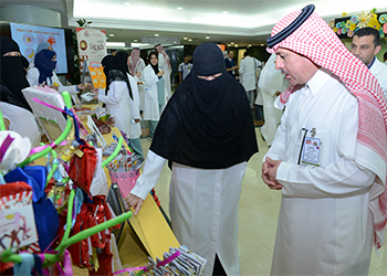 Activities of Family Medicine Awareness Day