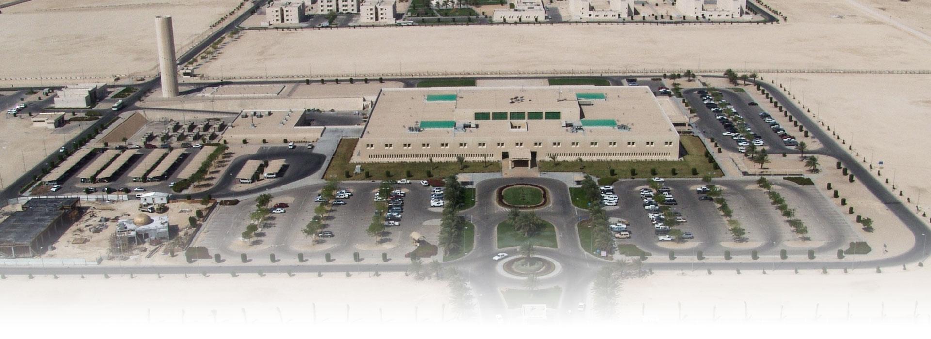 Kingdom of Saudi Arabia Ministry of National Guard-Health Affairs